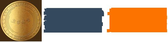 区块链系统开发|江苏融华区块链技术有限公司